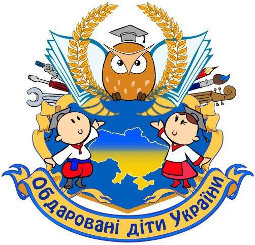 У Голій Пристані затвердили список дітей, які отримають стипендії міського голови