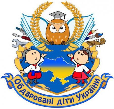 VI Всеукраїнська виставка-фестиваль «Обдаровані діти України»