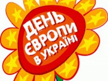 День Європи в Білоцерківскому колегіумі