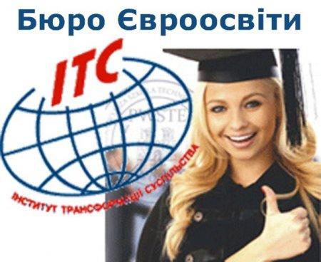 Освіта в Польщі та Словаччині