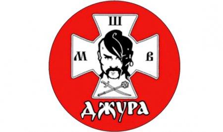 Військово-патріотичний гурток «Сокіл-Джура»