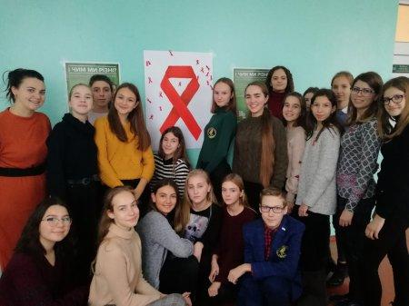 Акція в знак солідарності з ВІЛ-позитивними людьми