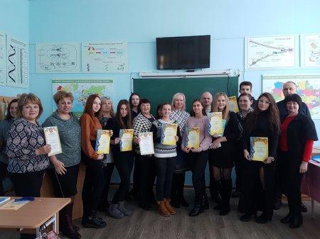 Всеукраїнський конкурс «Юний селекціонер і генетик»
